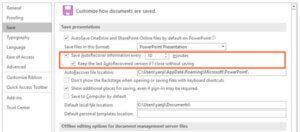 自動恢復PowerPonit 檔案