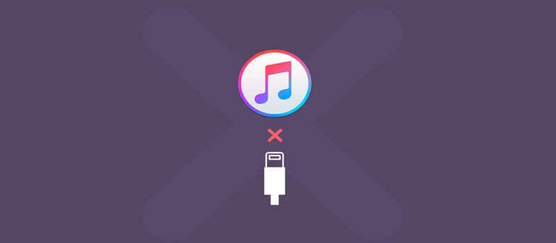 iPhone無法連線到iTunes
