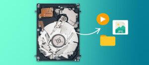 從死機/損壞的硬碟救援數據